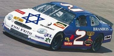 Wheels_jewish_nascar_onion_car_1